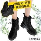 PAPORA百搭針織側扣休閒中筒靴馬丁靴KK9346黑色/米色