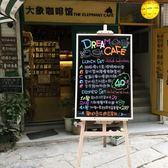 店鋪宣傳海報原木質支架式90*60黑板EY1259『小美日記』
