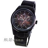 SIGMA 都會簡約三眼時尚手錶 大-黑X咖啡