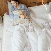 40s全棉磨毛被子冬被被芯冬季保暖加厚春秋雙人空調棉被褥