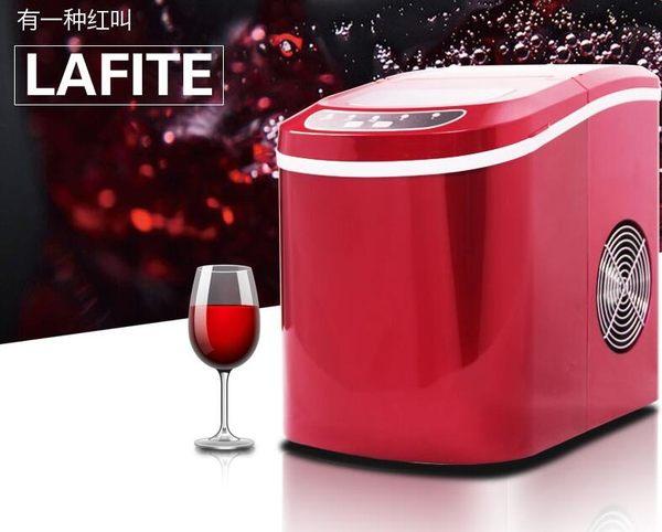 制冰機惠康家用制冰機小型奶茶店制冰機商用    220V(3個顏色)
