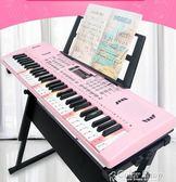 多功能電子琴教學61鋼琴鍵成人兒童初學者入門男女孩音樂器玩具    color shopYYP