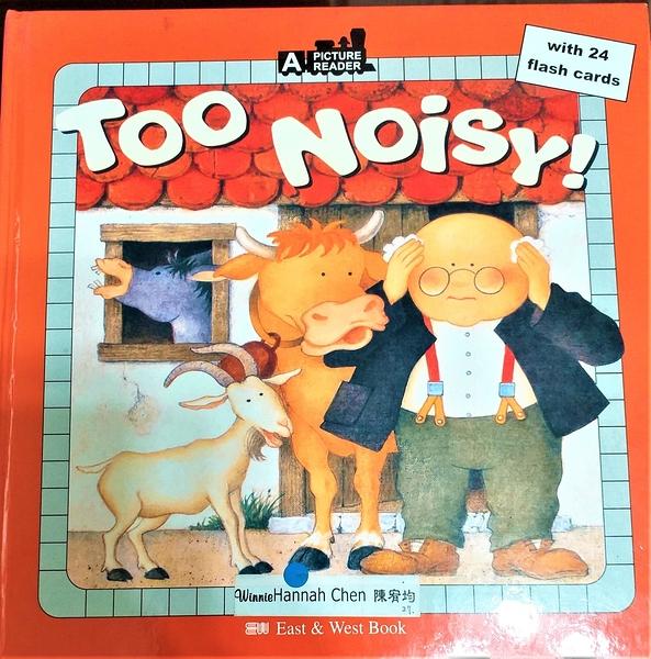 (二手書)Too Noisy! 太吵了!(1精裝書+1CD)