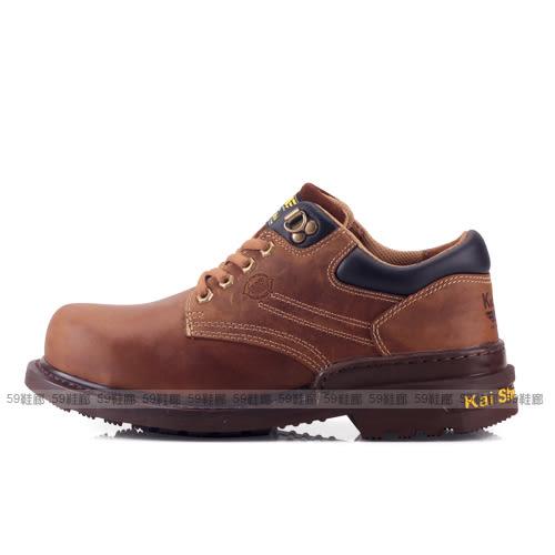 男款 MGA574 C00 凱欣 KS 真皮鋼頭低筒 安全鞋 工作鞋 褐色 59鞋廊