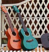 烏克麗麗小吉他初學者男兒童學生23寸成人女小小鳳烏克麗麗 DF 全館免運 艾維朵