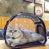 透明貓包外出便攜包貓籠子貓咪手提貓袋狗狗雙肩背包太空艙寵物包【全館直降限時搶】