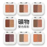 韓國 Apieu 礦物雙色眼影 1gx2【BG shop】多款供選