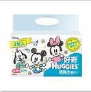 【好奇】純水迪士尼限定版(加厚型)嬰兒濕巾20抽*3包