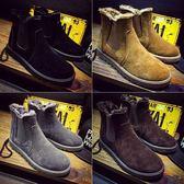 雪地靴男冬季保暖棉靴韓版百搭短靴加絨棉鞋麵包鞋二棉靴子男高筒 好再來小屋