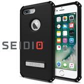 SEIDIO DILEX for Apple iPhone 7 Plus 5.5吋 軍規防撞測試 四角防撞保護殼 可用3D滿版玻璃保護貼
