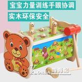 兒童玩具 1-2-3-6周歲男孩益智力開發寶寶早教嬰幼兒積木小女孩子 〖korea時尚記〗