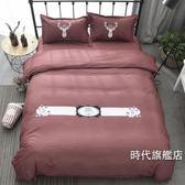 (一件免運)四件套棉質棉質簡約網紅被套1.8m床單床上用品家紡床上四件套XW