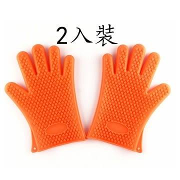 加厚耐高溫防滑矽膠隔熱手套-2入裝