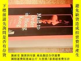 二手書博民逛書店maid罕見to order in hong kong (sto