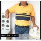 【大盤大】(C30211) 夏 涼感衣 排汗衣 吸濕排汗衫 降溫 抗UV 速乾 口袋 父親節【L和2XL號斷貨】