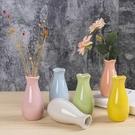 水培小花瓶擺件家居裝飾客廳歐式插花玻璃陶瓷乾花花瓶小清新批 滿天星