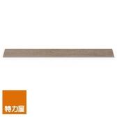 特力屋 立體浮雕 耐磨地板 可可棕橡 7片裝 0.53坪