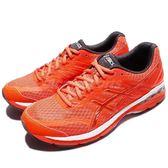 【六折特賣】Asics 慢跑鞋 GT-2000 5 橘 白 透氣穩定 男鞋 運動鞋 【PUMP306】 T733N3095