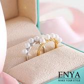 美麗綺想珍珠戒指 Enya恩雅(正韓飾品)【RISS5】