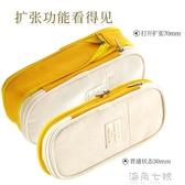 安蔻筆袋大容量多功能多層文具盒女小學生韓國創意文具袋女簡約韓版鉛筆盒網 海角