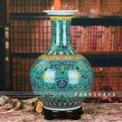 琺瑯彩綠色福壽落地大花瓶 現代時尚擺件