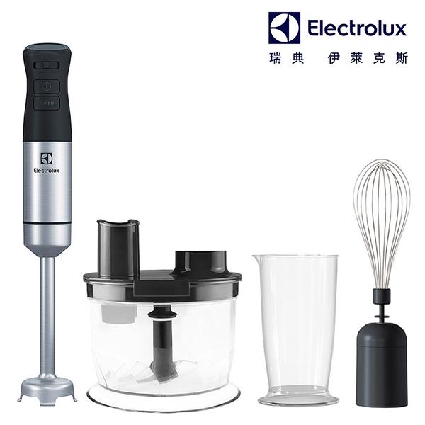 (好康)Electrolux伊萊克斯 Create 5 手持式調理棒 攪拌棒 調理機 攪拌機 E5HB1-57GG 公司貨