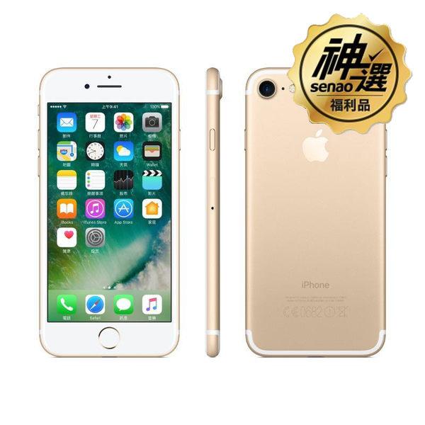Apple iPhone 7 256GB【神選福利品】