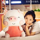 豬娃娃公仔毛絨玩具可愛女生睡覺抱玩偶抱枕小號豬年吉祥物生肖豬  LX【全網最低價】