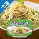 義美e家小館-青醬蛤蠣麵340g【愛買冷凍】