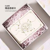 禮物包裝盒高檔歐式小奢華大號伴手禮盒禮品盒空盒子