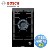 BOSCH 嵌入式單口瓦斯爐 PRA326B70E