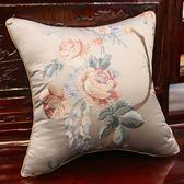 【新年鉅惠】抱枕古典刺繡沙發靠墊套靠背腰枕