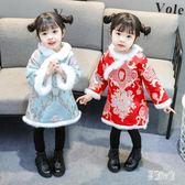 女童旗袍 寶寶旗袍女 女寶寶周歲嬰兒拜年禮服 女童中國風唐裝OB124『易購3c館』