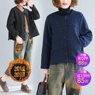 【18號前下單減30】秋冬寬鬆大尺碼外套 加絨加厚圓領開衫休閒菱格短外套女 超值價