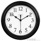 现代簡約鐘錶掛鐘客廳臥室家用圓形電池數字時鐘掛錶壁鐘 卡布奇諾HM