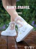 雨鞋 雨鞋女加厚耐磨防滑雨鞋套學生時尚防水套透明硅膠水鞋兒童雨靴套 愛丫 免運