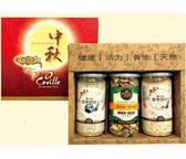 可夫萊養生堅果穀粉禮盒(3入) 活動至9/19
