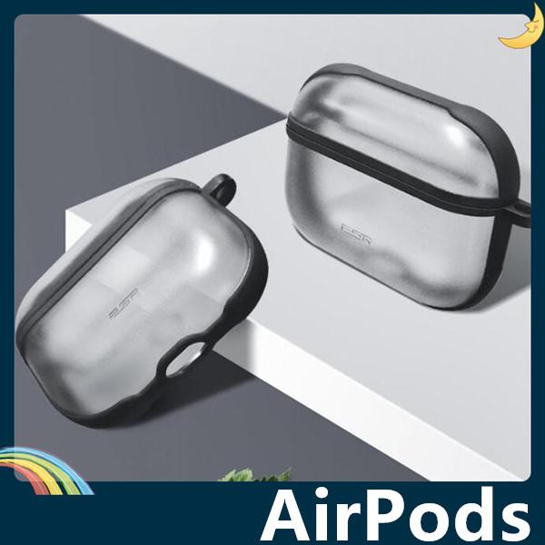 AirPods Pro ESR耳機套 半透磨砂 霧面質感 潮牌 防摔 充電 矽膠套 保護套 蘋果 Apple
