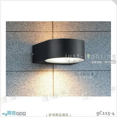 【戶外壁燈】E27 單燈。鋁製品 沙黑色 玻璃 高19cm※【燈峰照極my買燈】#gC115-4