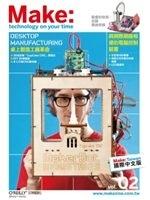 二手書博民逛書店 《Make:Technology on Your Time國際中文版(1)》 R2Y ISBN:9866076180│歐萊禮