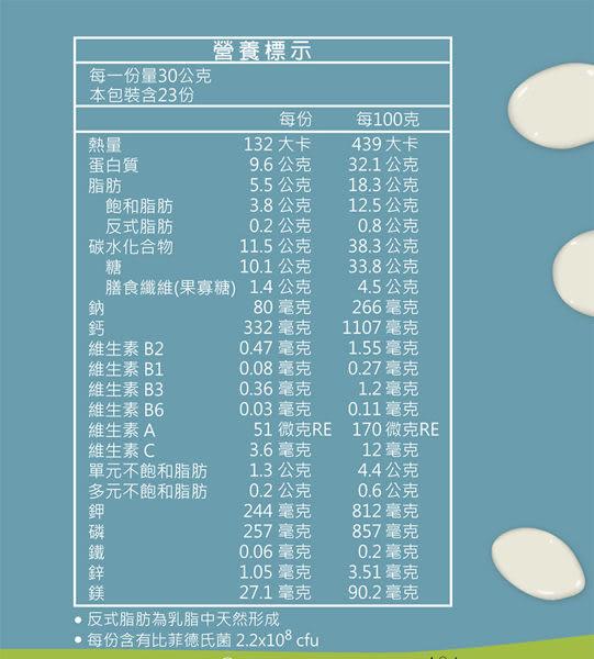 ☆加贈濕巾20抽/包☆紐西蘭原裝進口【雪利】GOLD頂級綿羊奶粉700g/罐