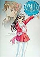 二手書博民逛書店 《White Album公式ガイド: Official Art Book》 R2Y ISBN:9784047070325