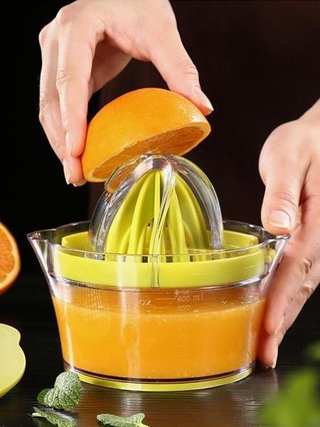檸檬汁榨汁器手動榨橙汁榨汁機小型