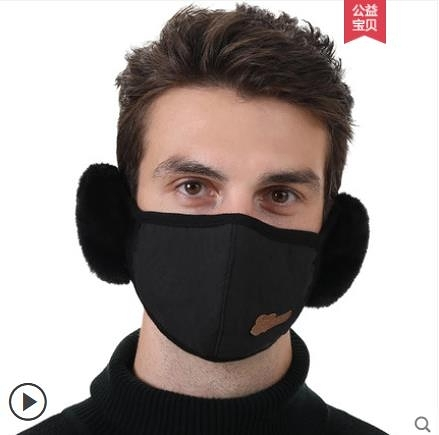 保暖神器 秋冬季口罩女加大護耳保暖防寒透氣加厚騎行防風面罩男冬天口耳罩 百分百