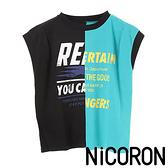 「Hot item」拼接風格短袖T恤 - NiCORON