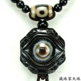 《藏珠家天珠》精品25mm八卦財咒天眼天珠項鍊