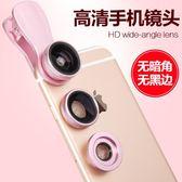 手機鏡頭通用自拍廣角微距魚眼三合一套裝單反拍照相攝像