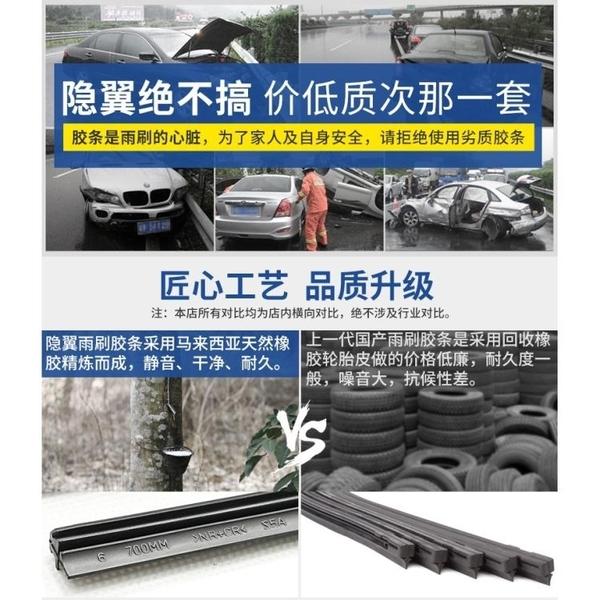 奧迪AUDI A6L雨刷膠條A1/S3/A3/A5/A4L/Q3/Q7/S5/Q5/S6/S7/Q2L雨刮器片