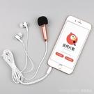 手機小話筒迷你麥克風電容麥蘋果全民K歌耳機唱歌神器直播專用 LannaS