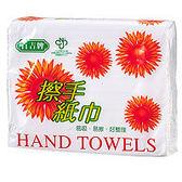 **好幫手生活雜鋪** 百吉牌擦手紙巾 20包/ 箱 ------衛生紙.濕紙巾.擦手紙.捲筒紙